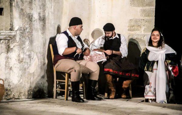 Διδασκαλία παραδοσιακών μουσικών οργάνων